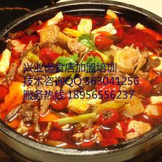 民间椒麻鸡加盟熟食店