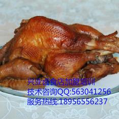 最出名熟食店加盟熏鸡