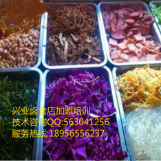 熟食店加盟卤蔬菜配方