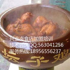 坛子鸡加盟卤菜店佐料