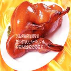 红皮鸭加盟卤菜店秘方