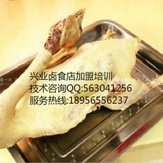 民间盐水鹅加盟卤菜店
