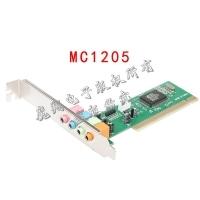MC1205