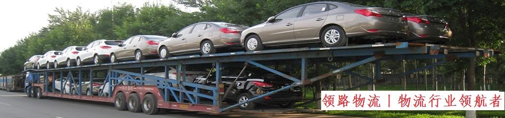 中江物流公司_中江领路物流有限公司是一家在中江地区的现代化,专业化物流运输公司