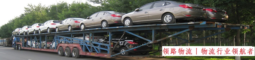 广汉物流公司_广汉领路物流有限公司提供整车运输