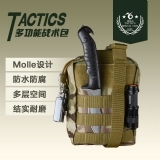 户外多功能腰包钱包Molle战术迷彩单肩挎包包旅行探险随身便携