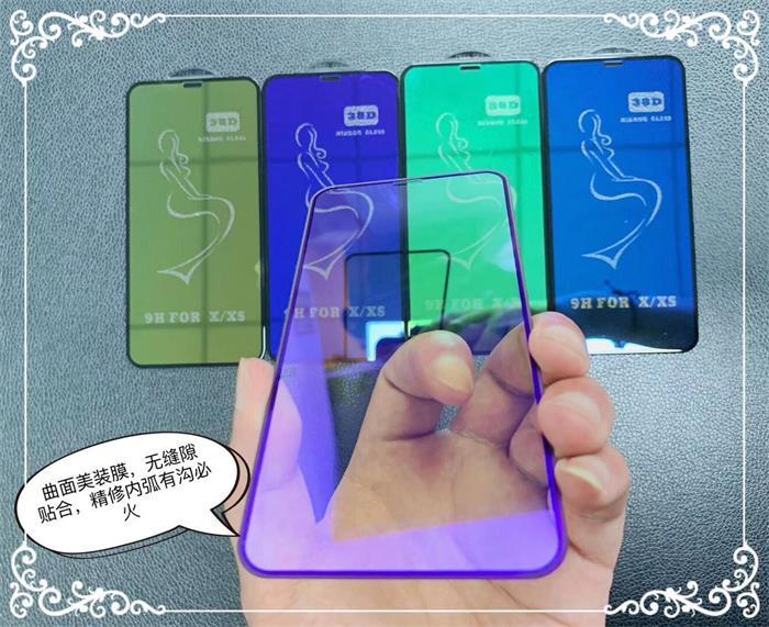 苹果美装版IPHONE系列全屏大弧满屏38D二强丝印手机贴膜钢化膜,手机保护贴膜,防爆防指纹钢化玻璃膜