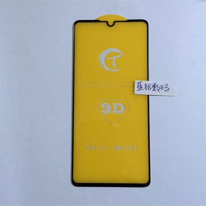 vivoX27全屏大弧满屏9D二强丝印手机贴膜钢化玻璃防爆膜