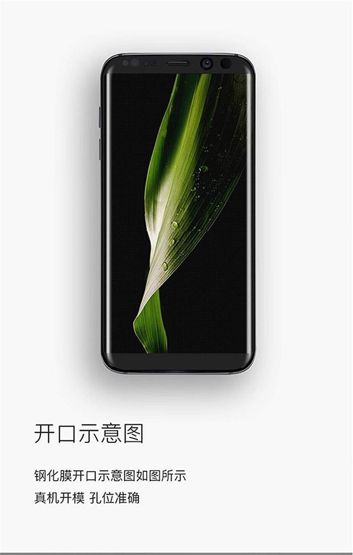 产品名称:三星S8+钢化膜 S8Plus全屏 SAMSUN G9550防爆膜 耐用防划 G9558手机屏幕保护膜 3D超清晰9H硬度 无气泡 圆边设计 (三星S8+ 6.1寸, 标准版全屏)