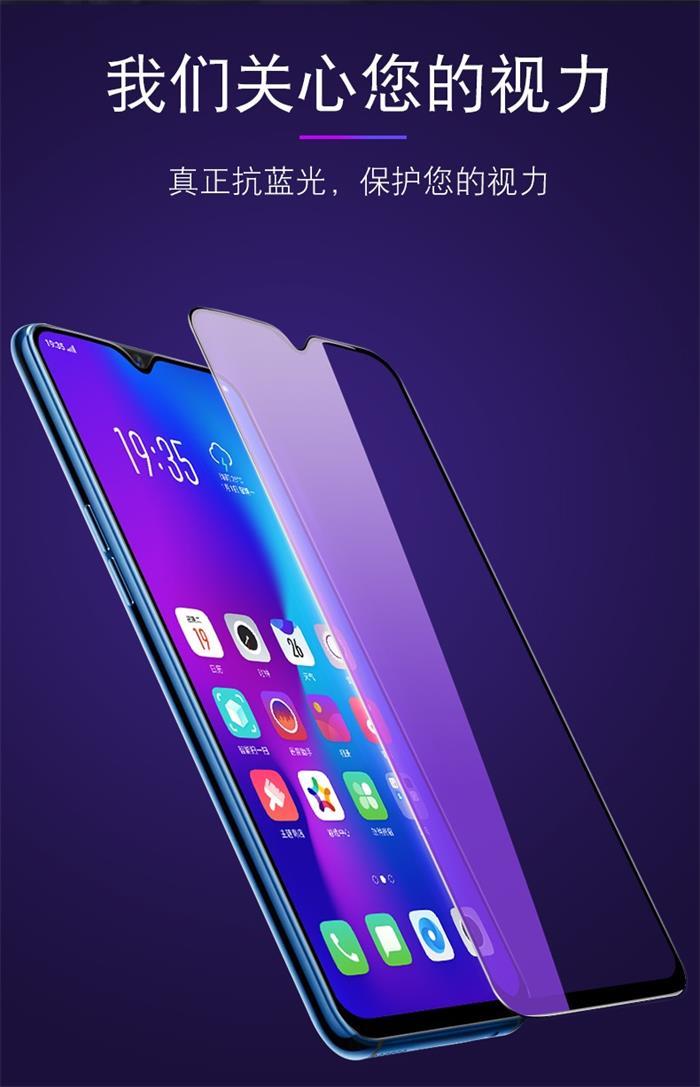 三星J7PRO磨砂紫光全屏大弧满屏10D二强丝印手机贴膜钢化玻璃屏幕防爆保护膜