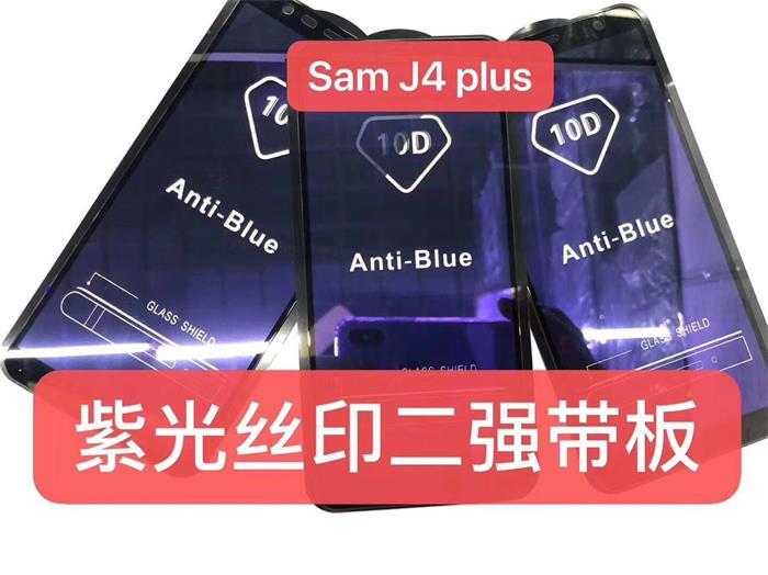 三星J4 pius磨砂紫光全屏大弧满屏10D二强丝印手机贴膜钢化玻璃屏幕防爆保护膜