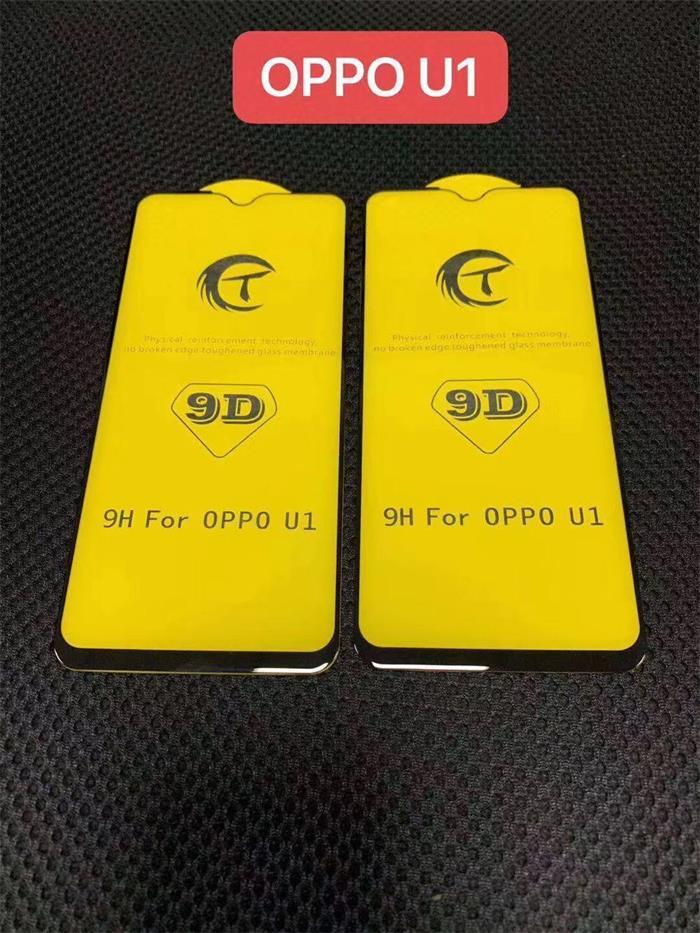OPPO U1全屏大弧满屏二强丝印手机贴膜钢化玻璃屏幕防爆保护膜