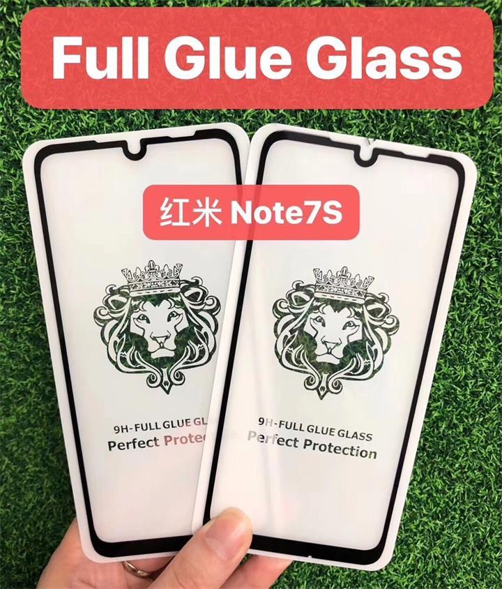 红米note7s狮子头全屏大弧满屏二强丝印手机贴膜钢化玻璃屏幕防爆保护膜