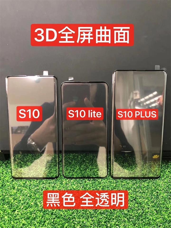 三星S10/S10LITE/S10PIUS曲面边胶手机贴膜钢化膜,弧形屏幕保护膜,适用于 Samsung Galaxy S10(2019 版本),[支持屏幕内指纹识别] 无气泡 [ 适合手机壳 ] Galaxy S10 钢化玻璃屏幕保护膜