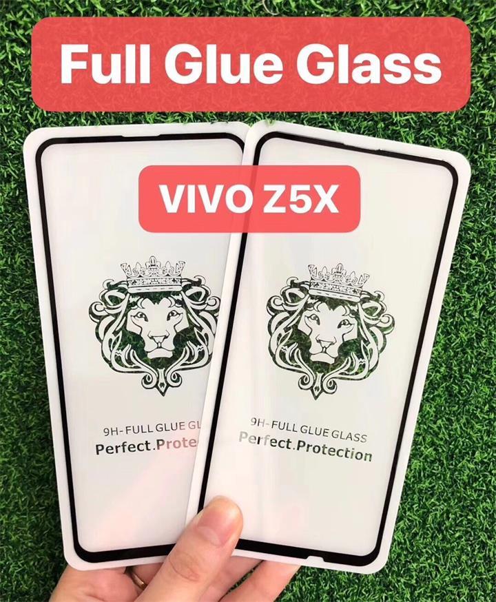 vivo Z5X狮子头全屏大弧满屏二强丝印手机贴膜钢化玻璃屏幕防爆保护膜
