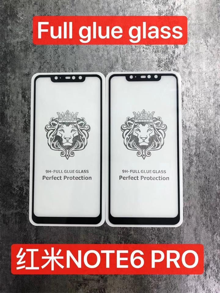 红米NOTE6 pro狮子头全屏大弧满屏手机贴膜钢化玻璃屏幕防爆保护膜