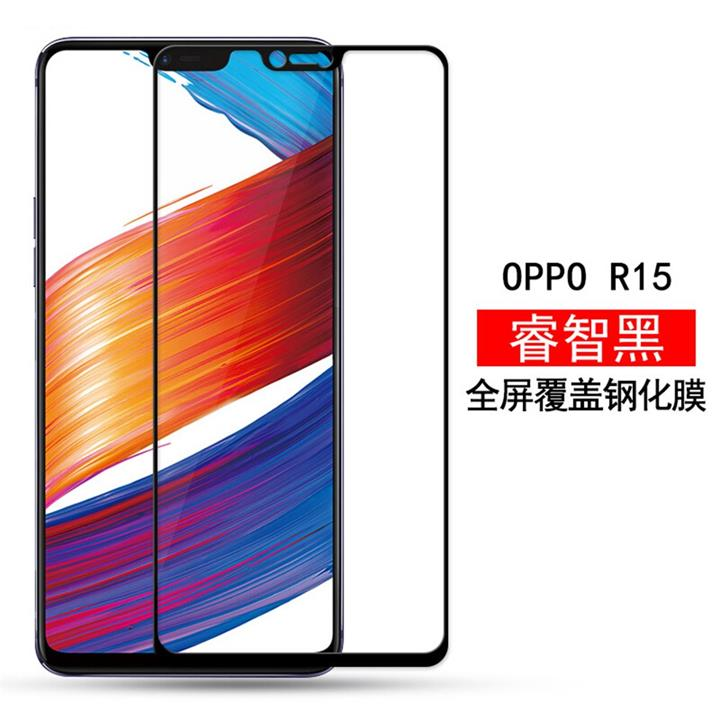 OPPO R15钢化膜 全屏膜 全覆盖 二次强化丝印 OPPO R15手机膜 钢化玻璃贴膜 防爆膜 耐用防划保护膜 9H硬度 圆弧设计 全吸附 适用于OPPO R15(OPPO R15,黑色)