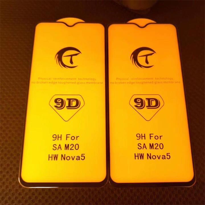 华为Nova5 pro全屏大弧满屏9D二强丝印手机贴膜钢化玻璃屏幕防爆保护膜