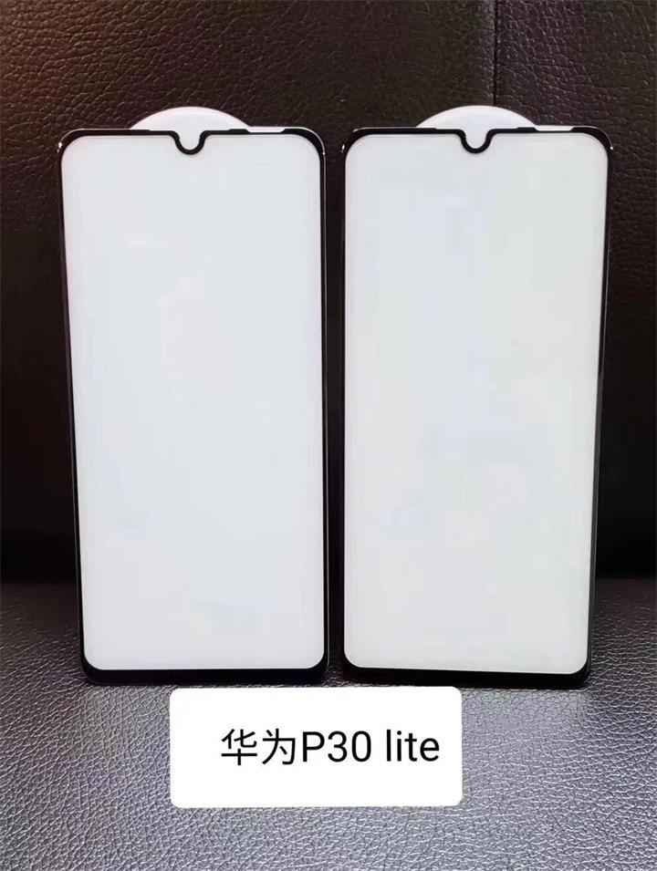华为p30 pro无字底白板全屏大弧满屏9D二强丝印手机贴膜钢化玻璃屏幕防爆保护膜