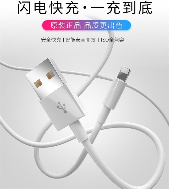 适用苹果数据线1米手机充电线原装快充编织数据线usb正品手机配件1