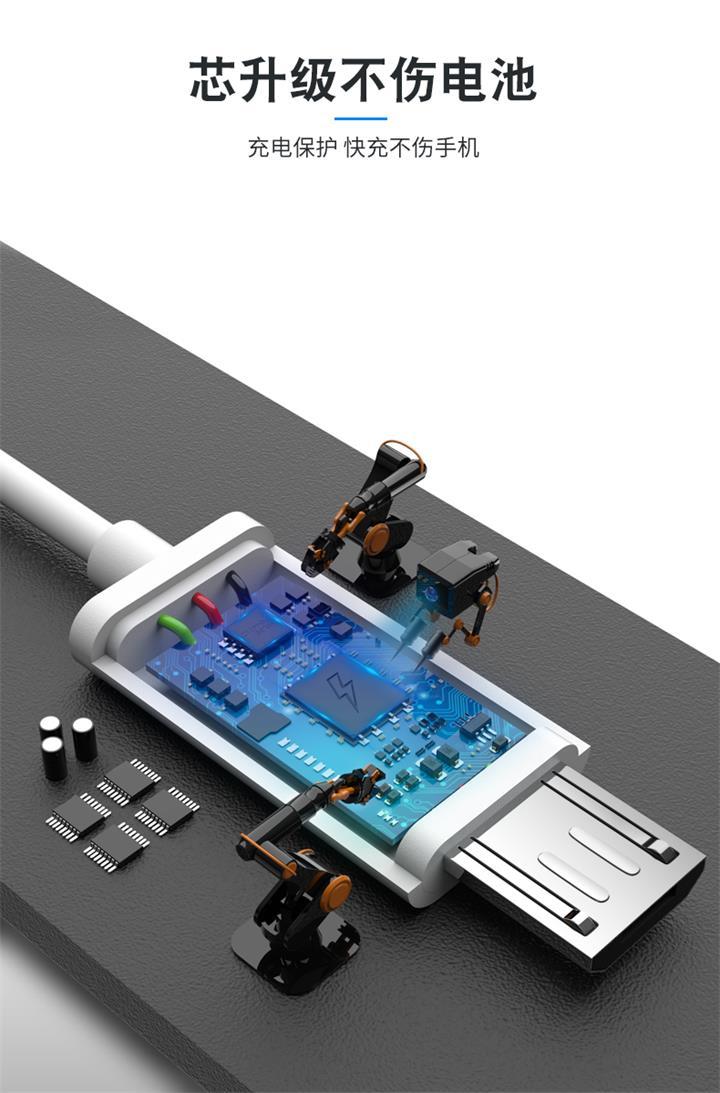 安卓数据线适用闪充usb手机通用高速快充原装正品充电器oppor11r9s华为三星小米vivox7x9加长2米短充电线