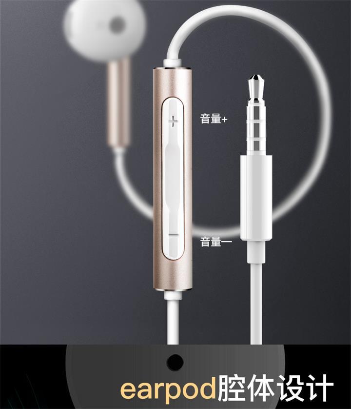 华为耳机原装正品手机通用半入耳式有线原配Mate9 Pro P9 P10 Plus荣耀6 7X 8 10 V9 V10麦芒5安卓耳塞男女生