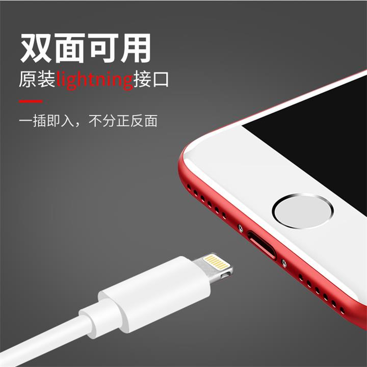 苹果8原装充电线iPhone 5 6S plus 7P X手机数据线iPad快充七正品