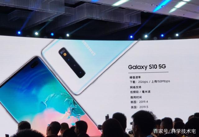 5G手机来了!华为发布国内首款商用5G智能手机!