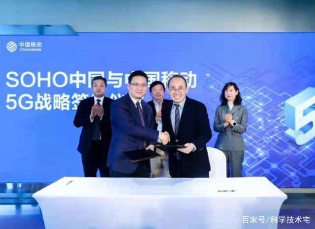 中国移动高管:明年年底千元机可以用上5G网络!