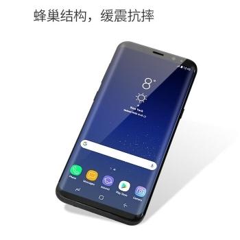 三星note8全屏覆盖手机贴膜水凝膜