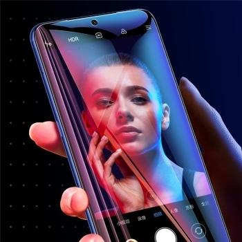 小米MI 9se全屏覆盖手机贴膜水凝膜