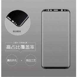 三星S8+曲面全胶手机贴膜 钢化膜 S8Plus全屏 SAMSUN G9550防爆膜 耐用防划 G9558手机屏幕保护膜 3D超清晰9H硬度 无气泡 圆边设计 (三星S8+ 6.1寸, 标准版全屏)