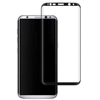 三星S8钢化膜 全屏曲面 SAMSUN 防爆膜 耐用防划 手机屏幕保护膜 3D超清晰9H硬度 无气泡 圆边设计 三星S8 5.6寸, 标准全屏版