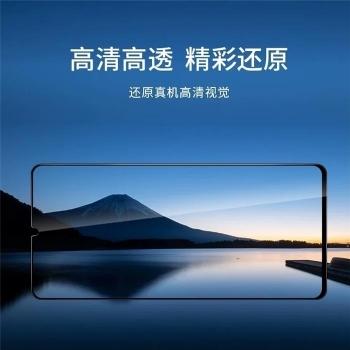 华为huaweiP30 PRO全屏曲面全胶手机贴膜钢化玻璃屏幕防爆保护膜