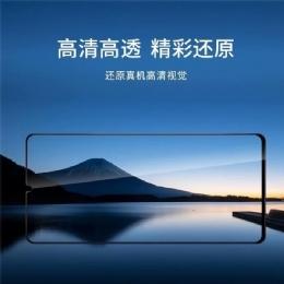 苹果新品IPHONE6/7/8/P全屏超薄大弧满屏9D+二强丝印手机贴膜钢化膜