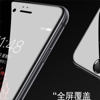 苹果iPhone6/4.7全屏大弧满屏高清冷雕带防尘网手机贴膜钢化玻璃屏幕防爆保护膜