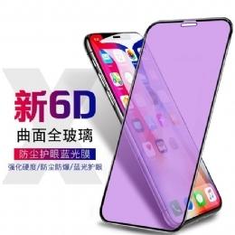 苹果iPhoneXS MAX6.5全屏大弧满屏高清冷雕带防尘网手机贴膜钢化膜