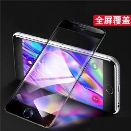 苹果iPhone7/8/4.7全屏9D二强丝印大弧满屏9D二强丝印手机贴膜钢化玻璃防爆膜 耐用防划保护膜 9H硬度 圆弧设计 全吸附