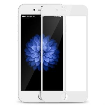 苹果6 Plus钢化膜全覆盖 iphone6 Plus手机贴膜 苹果6 Plus保护贴膜 防爆 防指纹 9H强硬度 (苹果6 Plus全屏二强丝印钢化膜)