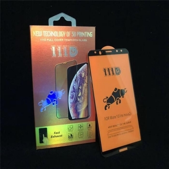 华为mate10全屏大弧满屏111D二强丝印手机贴膜钢化玻璃屏幕防爆保护