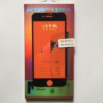 苹果iPhone7/8/4.7全屏大弧满屏111D二强丝印手机贴膜钢化玻璃屏幕防爆保护膜