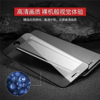 苹果iPhone6/4.7全屏大弧满屏冷雕手机贴膜钢化玻璃屏幕防爆保护膜