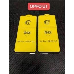 OPPO U1全屏大弧满屏9D二强丝印手机贴膜钢化玻璃屏幕防爆保护膜