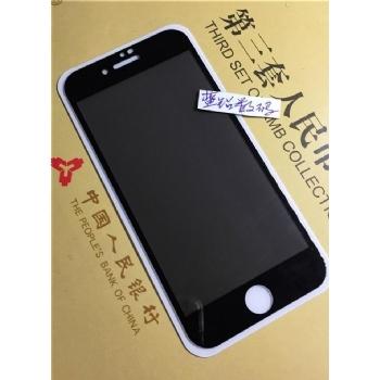 苹果iPhone7/8/4.7防窥全屏大弧满屏2.5D二强丝印手机贴膜钢化玻璃屏幕防爆保护膜