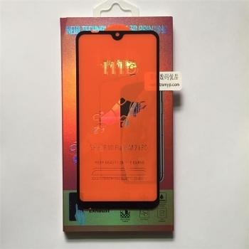 小米7pro全屏大弧满屏111D二强丝印手机贴膜钢化玻璃屏幕防爆保护膜