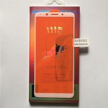 OPPOA73全屏大弧满屏111D二强丝印手机贴膜钢化玻璃屏幕防爆保护膜