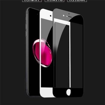 苹果iPhone8手机贴膜钢化膜 苹果8/7通用 曲面冷雕全屏覆盖 8/7钢化玻璃贴膜 苹果iPhone 8/7防爆膜 耐用防划保护膜 9H硬度 圆边设计 附适用于Apple iPhone8/7 4.7英寸