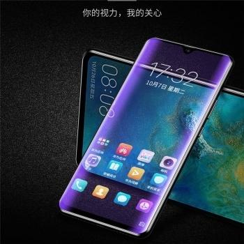 华为mate20全屏覆盖手机贴膜水凝膜