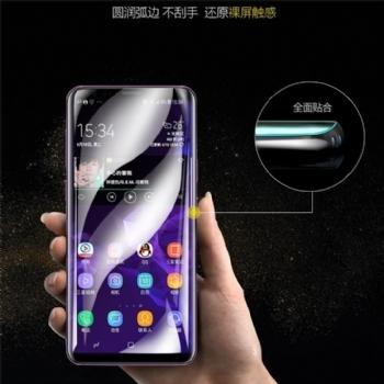 三星SAM note9全屏覆盖手机贴膜水凝膜