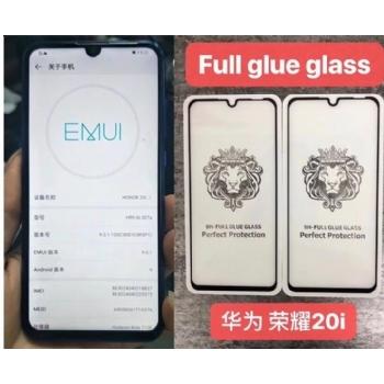 华为荣耀20i狮子头全屏大弧满屏9D二强丝印手机贴膜钢化玻璃屏幕防爆保护膜